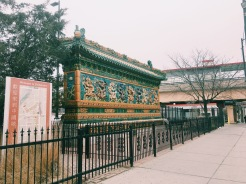 The Nine Dragon Wall located in: Beijing x2, Datong, Pingyao, Singapore, Chicago, Hong Kong x2, & Mississauga.